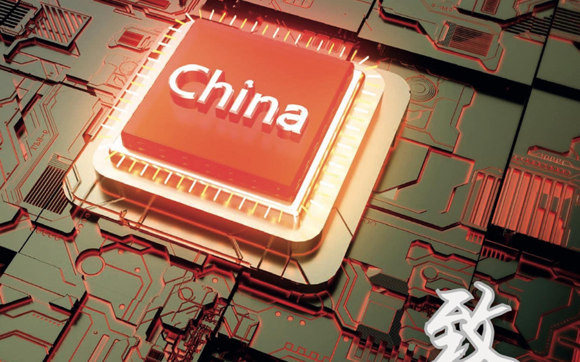 """Featured image for """"14. Fünfjahresplan China – eine Einordnung"""""""