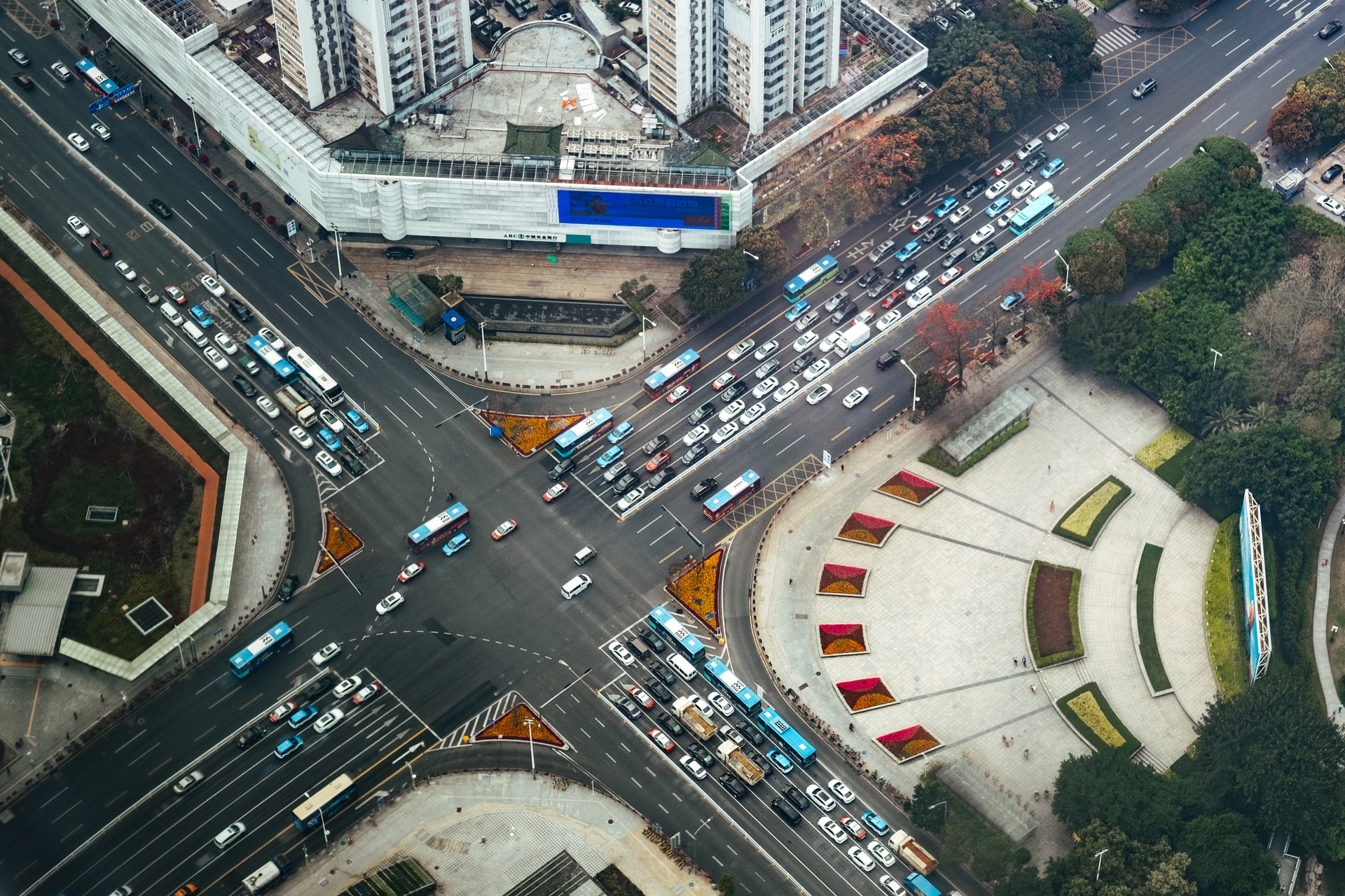 """Featured image for """"The State of China's Automotive Industry in 2021"""""""