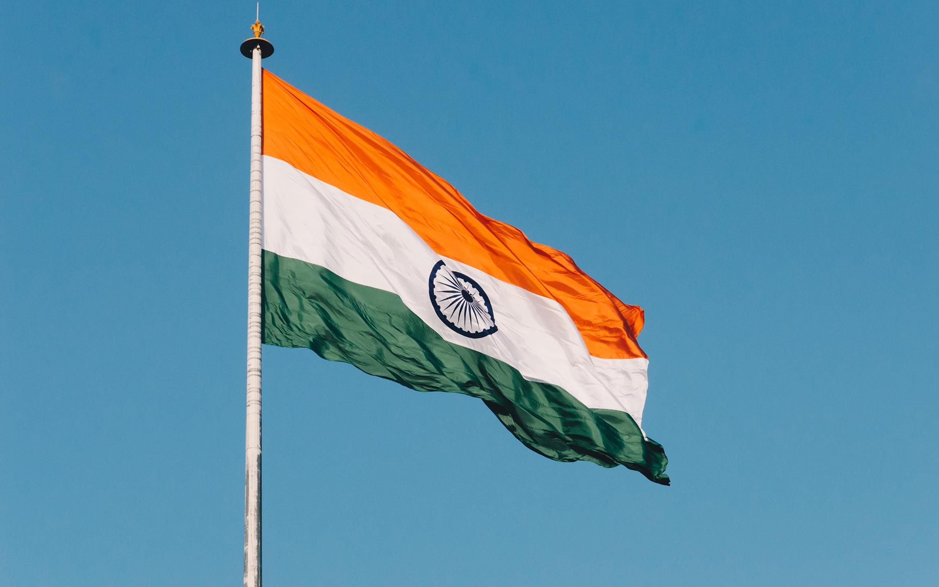 """Featured image for """"Indien: Regierungsprogramm im Wert von 20 Mrd. EUR als Produktionsanreiz für ausländische Unternehmen"""""""